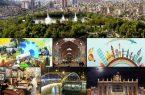 گردشگری آذربایجانشرقی؛ ظرفیت فراوان، استفاده ناچیز