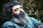 پیکر علیرضا راهب در خانه ابدی