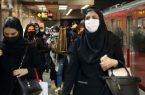 آخرین آمار کرونا تا ۲۹ مرداد/ عبور شمار قربانیان کرونا در ایران از مرز ۲۰ هزار نفر