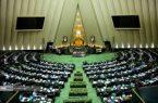 جلسه غیرعلنی مجلس برای بررسی قیمت فولاد، خودرو و سیمان برگزار میشود